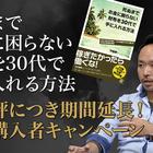 来年3月 タンク満タン オフ会決定!!