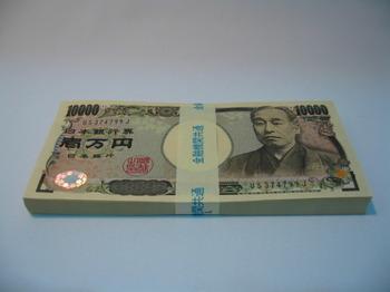 20120924_maruoka_14.jpg
