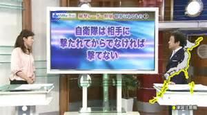 tv1202.jpg