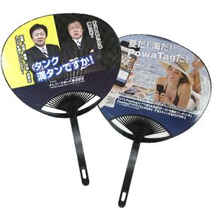 zupposhi_uchiwa_500.jpg
