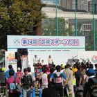 5キロマラソン・ブービー賞