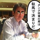 2月16日小倉第三レース