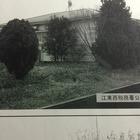 千葉県白子町 別荘にいかがですか?