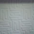 デコ壁 3D壁 これは凄いぞ!
