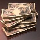 2億円の借金