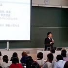 4月21日 獨協大学 タンク満タン 講義します