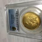 1740年 イギリス2ギニー金貨