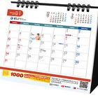 アメジスト香港様のオリジナルカレンダーを先着1000名様にプレゼントいたします