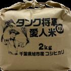 収穫したタンク米がお米になりましたのでプレゼントいたします