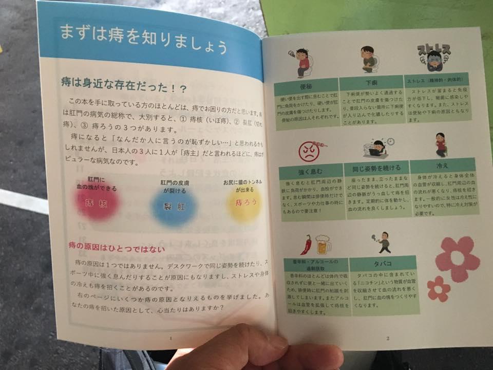 http://kashikoi-ooya.com/img/%E3%81%8A%E3%81%97%E3%82%8A%E6%97%A5%E8%A8%98%EF%BC%92.jpg