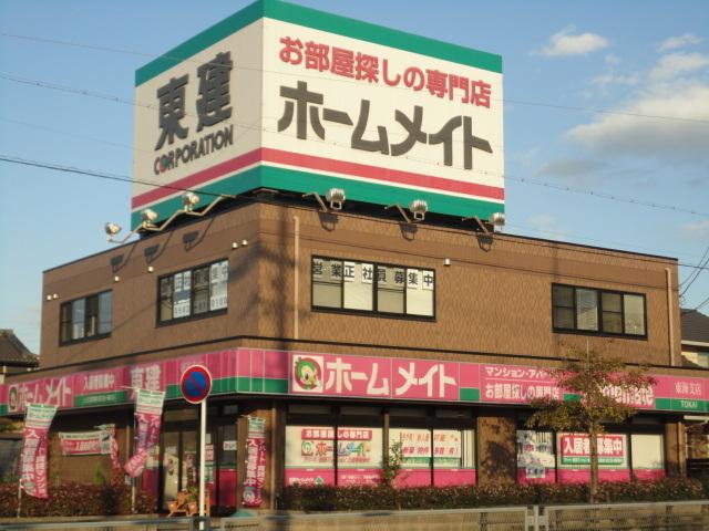 http://kashikoi-ooya.com/img/01_002.jpg