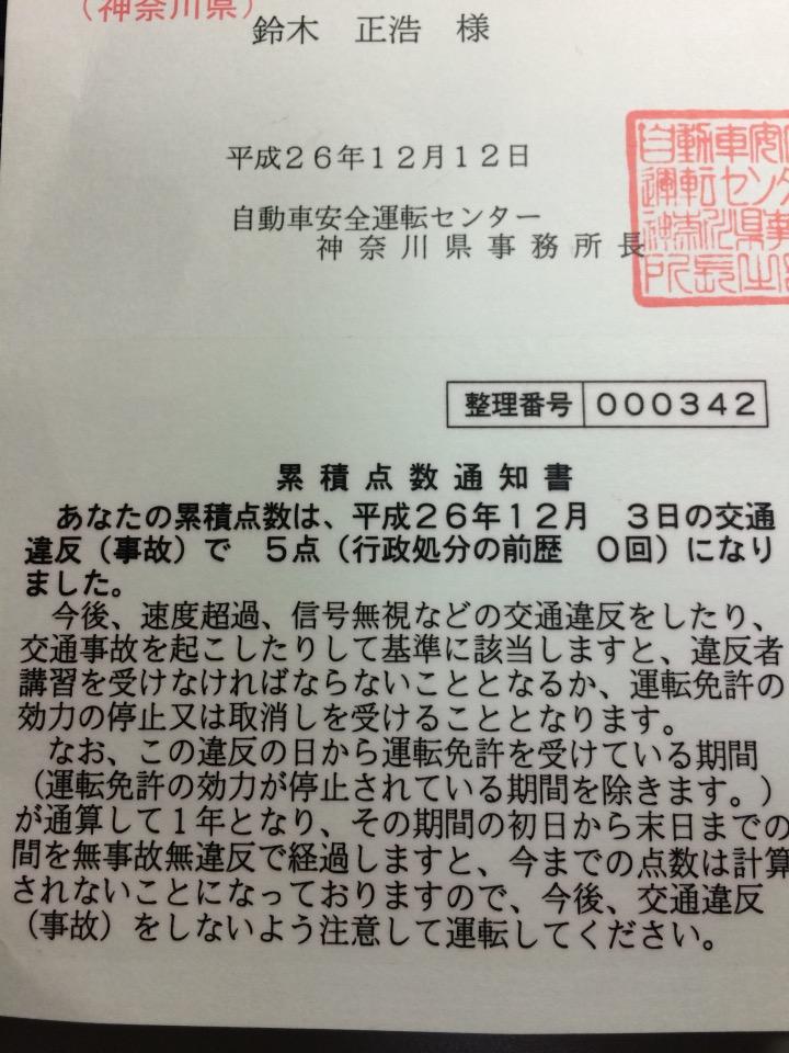 http://kashikoi-ooya.com/img/12312480_739398402856960_290395910_n.jpg