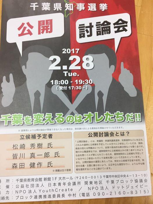 http://kashikoi-ooya.com/img/16729006_972381256225339_1237793091751850704_n.jpg