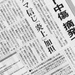 http://kashikoi-ooya.com/img/182_0-240x240.jpg