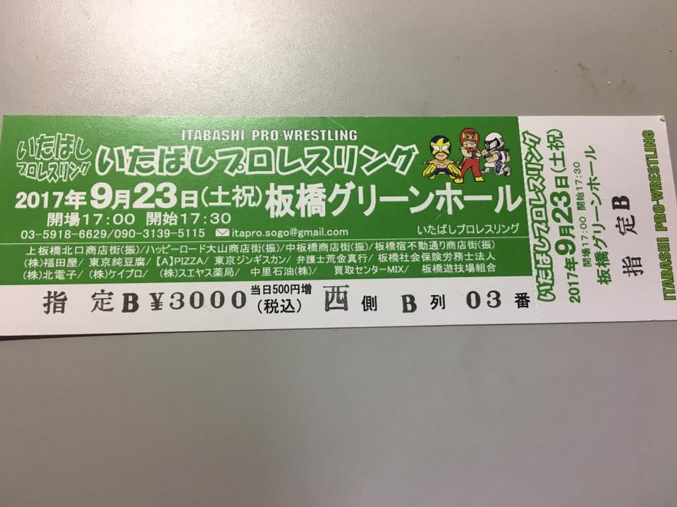 http://kashikoi-ooya.com/img/21617891_1102779783185485_2483849735494598814_n.jpg
