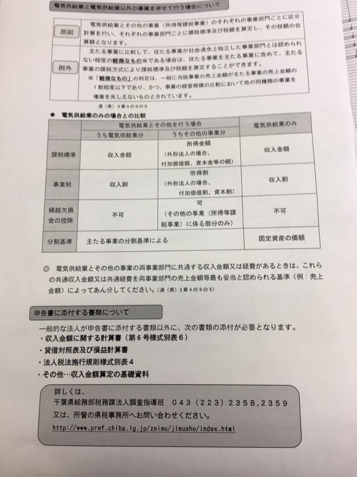 http://kashikoi-ooya.com/img/21768193_1106338076162989_6920344089326179044_n.jpg