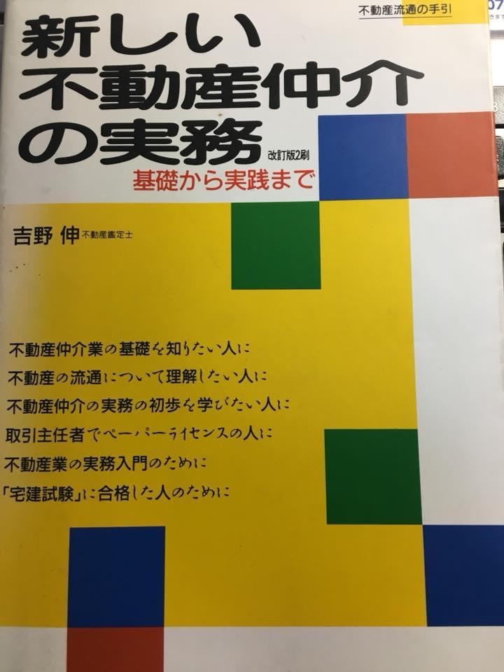 http://kashikoi-ooya.com/img/26230852_1160118557451607_7739535335798842661_n.jpg