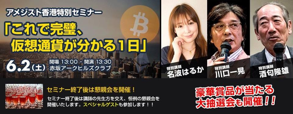 http://kashikoi-ooya.com/img/31218596_1886863638014286_3689773023441352572_n.jpg