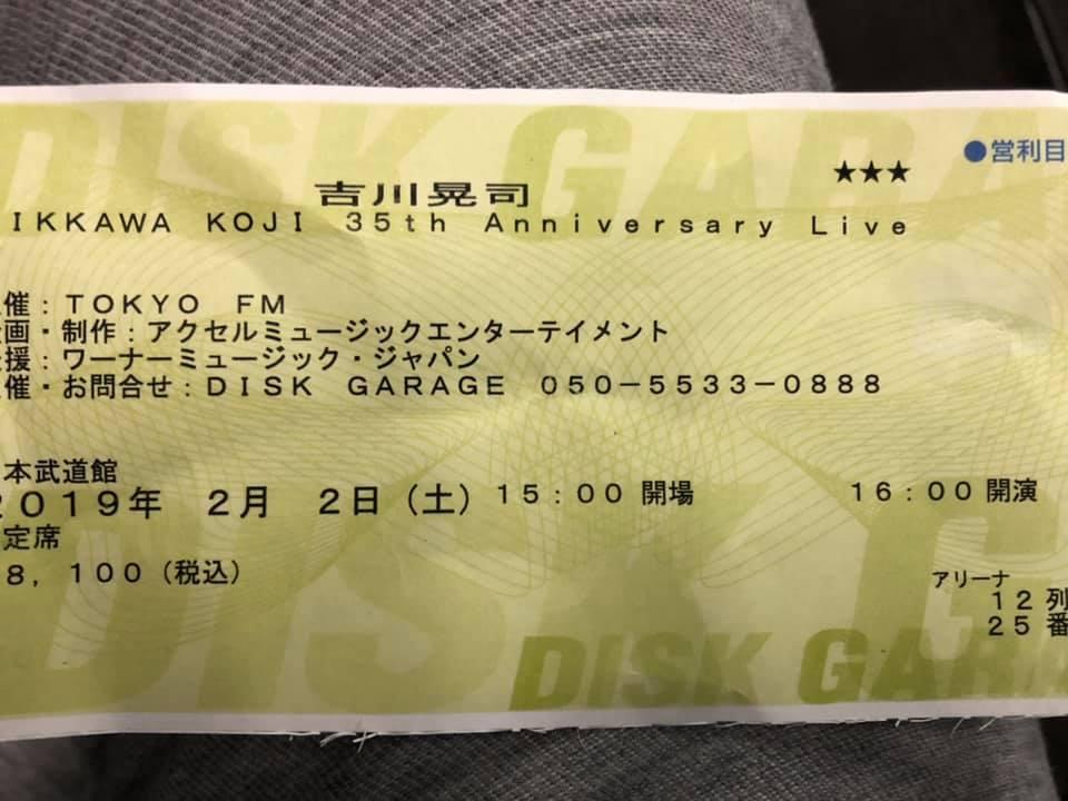 http://kashikoi-ooya.com/img/51391277_1482038018592991_6419658042186399744_n.jpg