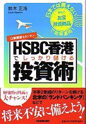 http://kashikoi-ooya.com/img/9784534049186.jpg