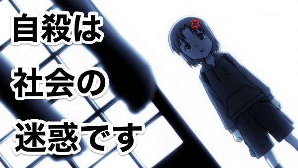 http://kashikoi-ooya.com/img/9c7974da9dcae87bd3889a5c53f610dc.jpg
