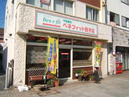 http://kashikoi-ooya.com/img/DSCF0728.JPG