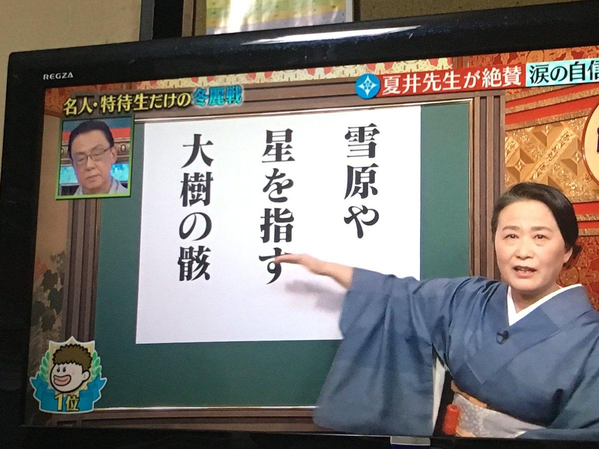 http://kashikoi-ooya.com/img/DSsfl9AVoAA_TRB.jpg