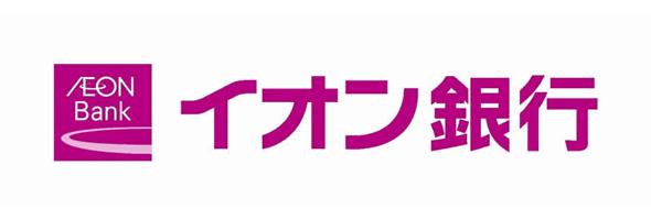 http://kashikoi-ooya.com/img/aeonbank.png