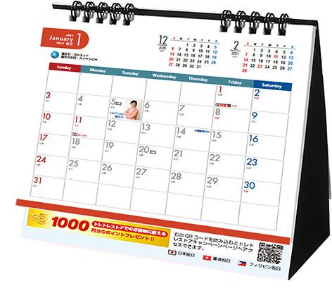 http://kashikoi-ooya.com/img/am_calendar_2021.jpg