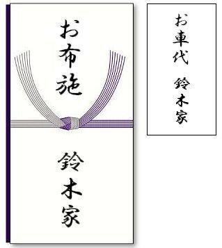http://kashikoi-ooya.com/img/ans-335316724.jpg