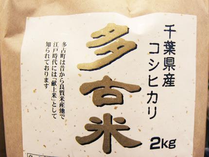 http://kashikoi-ooya.com/img/bousou2.jpg