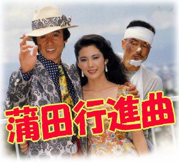 http://kashikoi-ooya.com/img/image1.jpg