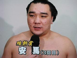 http://kashikoi-ooya.com/img/img1fb56a73zikdzj.jpeg