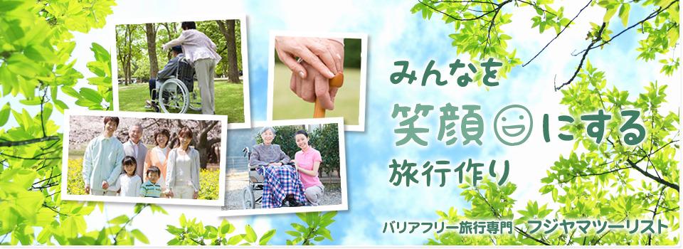 http://kashikoi-ooya.com/img/mainImage.jpg