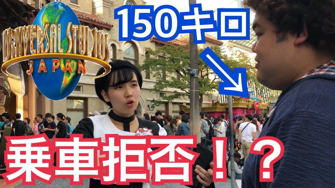 http://kashikoi-ooya.com/img/maxresdefault.jpg