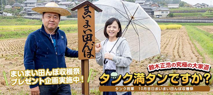 http://kashikoi-ooya.com/img/top_image.jpg