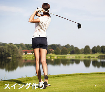 http://kashikoi-ooya.com/img/top_swing.jpg