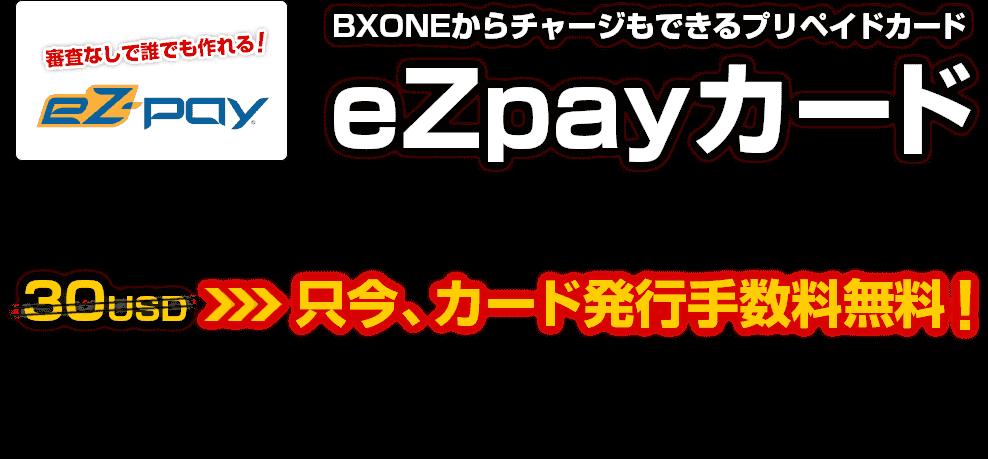 http://kashikoi-ooya.com/img/top_txt.png
