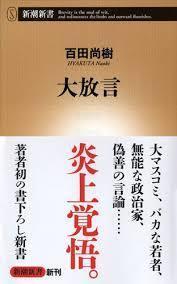 http://kashikoi-ooya.com/img/yjimage.jpg