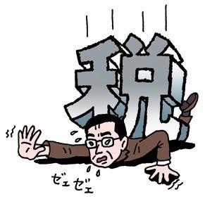 http://kashikoi-ooya.com/img/zei.jpg